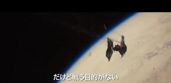 ファイター墜落.jpg