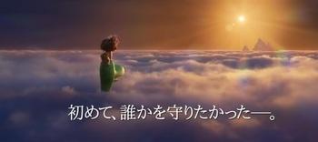 雲の上の景色.jpg